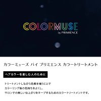 colormuse001